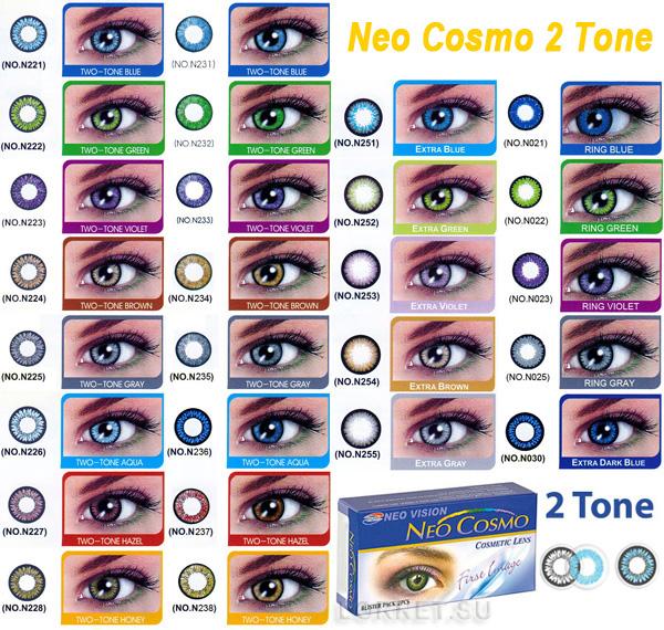 Контактные линзы Neo Cosmo Two-Tone