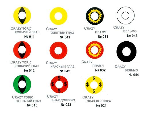 Контактные линзы Neo Cosmo Crazy Lenses